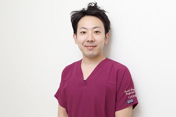 本田至史(ほんだゆきふみ)